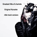 Greatest Hits of chariots Original Karaoke(title track version)/chariots