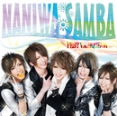 NANIWA SAMBA(初回限定盤)DVD/FEST VAINQUEUR