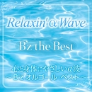 心と身体にやさしいα波~B'z オルゴール・ベスト/Relax α Wave