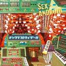 ギャクシンセサイザー! ! 通常盤/SEX-ANDROID