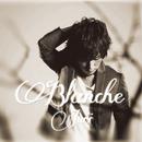 Blanche TYPE-A/Juri