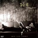 キム・スンドクLove & Love/キム・スンドク