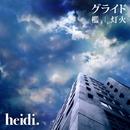 GLIDE/heidi.