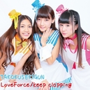 LoveForce/Keep clapping/多国籍軍