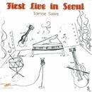 First Live In Seoul/沢 知恵