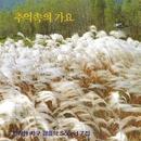 華麗なる地球インストゥルメンタルサウンド7集/イ・ヒョンソプ
