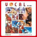VOCAL/Falcom Sound Team jdk