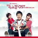 頑張って、ミスター・キム! (Original Television Soundtrack)/キム・ドンワン