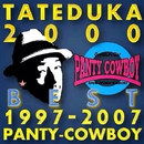 タテヅカ2000 BEST 1997-2007は歌舞伎町パンティカウボーイと嫁のために/タテヅカ2000