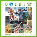 VOCAL3/Falcom Sound Team jdk