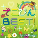でこぴんBEST!/DecoLa Hopping