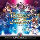 ヴァンテージマスターポータブル オリジナルサウンドトラック/Falcom Sound Team jdk