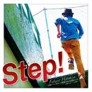 Step!/ふかせひとひろ