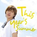 This year's summer/Takuya IDE
