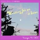 Waiting for me@home/テミヤン