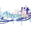 Amoeba/Avidit.