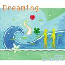 Dreaming/政岡玄