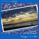 My Love/テミヤン