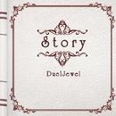 Story A TYPE/DuelJewel