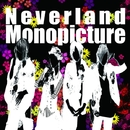 Monopicture TYPE-A DVD/Neverland
