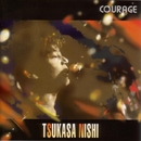 Courage/西 司