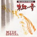 英雄伝説IV MIDI SPECIAL/Falcom Sound Team jdk