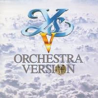 イースV オーケストラバージョン