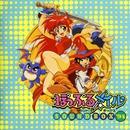 ぽっぷるメイル サウンドボックス'94/Falcom Sound Team jdk