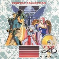 パーフェクトコレクション イースIV ~ザ・ドーン オブ イース Vol.3