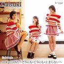 D・K・T LOVE~どうにも・こうにも・止まらない~ b-type/DaisukI