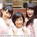 D・K・T LOVE~どうにも・こうにも・止まらない~ c-type/DaisukI