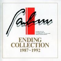 ファルコム エンディングコレクション1987~1992
