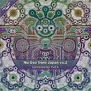 Nu Goa from Japan Vol.2/Yuta