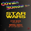 COVER SONGS Vol.53 STAR WARS/CRA