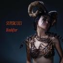 Bioshifter/Supercozi