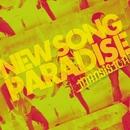 New Song Paradise/トランヂスター