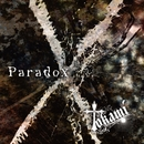 Paradox/Tokami