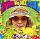 for LOVE, for SELF, for LIFE/フォークシンガー小象