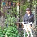 MY DIARY/Yoshimi,