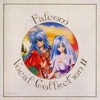 ファルコム ボーカルコレクションII