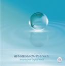 硝子の国からのプレゼントvol.31/Crystal Melody