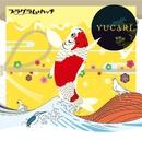 YUCARI/プラグラムハッチ