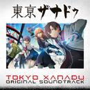 東亰ザナドゥ オリジナルサウンドトラック/Falcom Sound Team jdk