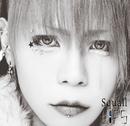 Squall B-TYPE/LiPS