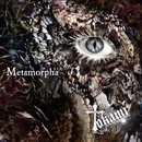 Metamorpha/Tokami