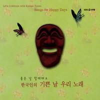 Various Artists|音楽ダウンロ...