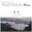 KBS FM企画 韓国の伝統音楽シリーズ 13 (正楽)/KBS国楽管弦楽団