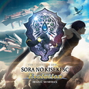 英雄伝説 空の軌跡SC Evolution オリジナルサウンドトラック/Falcom Sound Team jdk