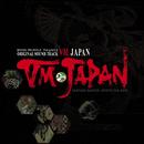 オリジナル・サウンドトラック「ブイエム ジャパン」/Falcom Sound Team jdk