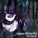 Agitato GRIMOIRE(初回盤Atype) DVD/MEJIBRAY